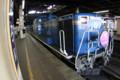 [trp-twi1409]TwilightExpreess,Sapporo-station,Hokkaido
