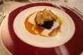 [trp-twi1411]p04,Dinner,DinerPreiades-car3,TwilightExpress8001