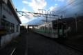 [trp-twi1411]Kojouhama-station,hokkaido