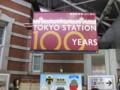 tokyo-station,100years-Anniversary-Suica,201412