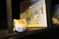 [trp-kuma15][NatsumeYujincho]p01,Hitoyoshi-KankoKyokai,Hitoyoshi-station,Hitoyoshi-Kumamoto,trip-Kyushu-1508