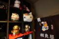 [trp-kuma15][NatsumeYujincho]p02,Hitoyoshi-KankoKyokai,Hitoyoshi-station,Hitoyoshi-Kumamoto,trip-Kyushu-1508