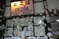 [trp-kuma15][NatsumeYujincho]p01,Okoba-Station,Hitoyoshi-Kumamoto,trip-Kyushu-1508