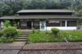[trp-kuma15][NatsumeYujincho]p02,Okoba-Station,Hitoyoshi-Kumamoto,trip-Kyushu-1508