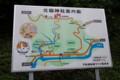 [trp-kuma15][NatsumeYujincho]NyankoSensei-AnnaiBan,Haruyama-BusStop,Hitoyoshi-Kumamoto,trip-Kyushu-1508