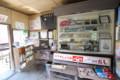[trp-choshi15]NakanoCho-station,trip-Choshi-dentetsu-1509