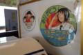 [trp-choshi15]HeadMark-ilust,Tetsuko-no-Tabi,Inubou-station,trip-Choshi-dentetsu-1509