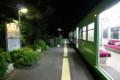 [trp-choshi15]Tokawa-station,trip-Choshi-dentetsu-1509