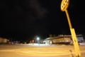 [trp-Rumoi16]Mashike-station,in-suspension-of-Rumoi-line