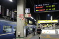 [trp-Rumoi16]2nd-Hamanasu-bound-for-Aomori