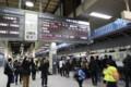 [hokkaido-shinkansen-1603]platform,tokyo-st,Hayabusa1-KaigyoBi
