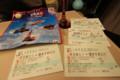 [hokkaido-shinkansen-1603]ticket,Shinkansen-h5kei,ShinHakodate-hokuto