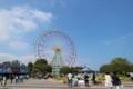 [HitachiKaihin-1604] Pleasure-Garden,Hitachi-Kaihin-Koen