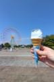 [HitachiKaihin-1604] Nemophila-Soft-and-ice,Pleasure-Garden,Hitachi-Kaihin-Koen