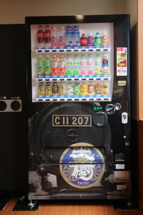 SL-TaiJu-VendingMachine,Shimo-imaichi-station,Nikkou-Tochigi