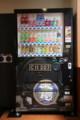 [trp-kinugawa-17]SL-TaiJu-VendingMachine,Shimo-imaichi-station,Nikkou-Tochigi