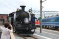 [trp-kinugawa-17]SL-TaiJu,Shimo-imaichi-station,Nikkou-Tochigi