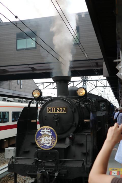 SL-TaiJu-ShijouKai-170806,Shimo-imaichi-station,Nikkou-Tochigi