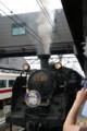 [trp-kinugawa-17]SL-TaiJu-ShijouKai-170806,Shimo-imaichi-station,Nikkou-Tochigi