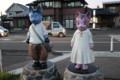 [trp-iwate17]The-Life-of-Gusko-Budori,7-11,ShinHanamaki-iwate