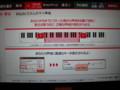 JoySound,Karaoke-BestTen-Gotanda