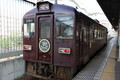 [trp1909]Kiryuu-station,Watarase-Keikoku-Railway