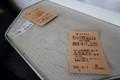 [trp1909]OneDay-ticket,Kiryuu-st,Watarase-Keikoku-Railway,Gumma