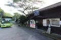 [trp1909]Goudo-station,Watarase-Keikoku-Railway,Gumma