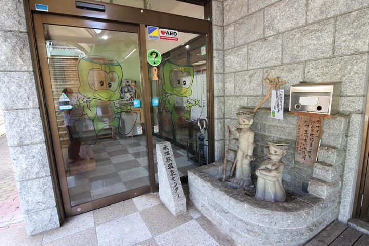 Mizunuma-Onsen-center,Mizunuma-station,Watarase-Keikoku-Railway