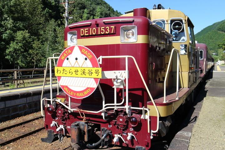 Torokko-WataraseKeikoku-Gou,Ashio-station,Watarase-Keikoku-Railway