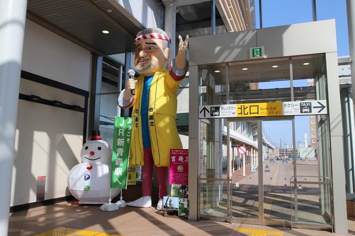 Yoshi-ikuzo-Nebuta,shin-aomori-station,aomori