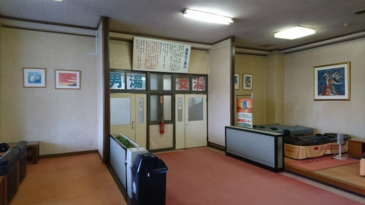 interior,Sannai-Onsen,sannai,aomori-city