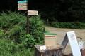 [hanno-2007]Moomin-valley-Park,hanno-saitama