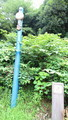 [hanno-2007]Hemulen-sanno-barometer,Moomin-valley-Park,hanno-saitama