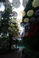 [hanno-2007]p01,Metsa-UmbrellaSky-DesignProject2020,Moomin-valley-Park,hanno-saitama