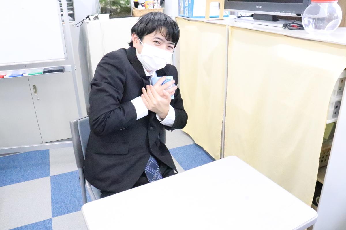 f:id:khs-shinmatsudo:20200518094749j:plain