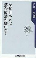 20111006083241