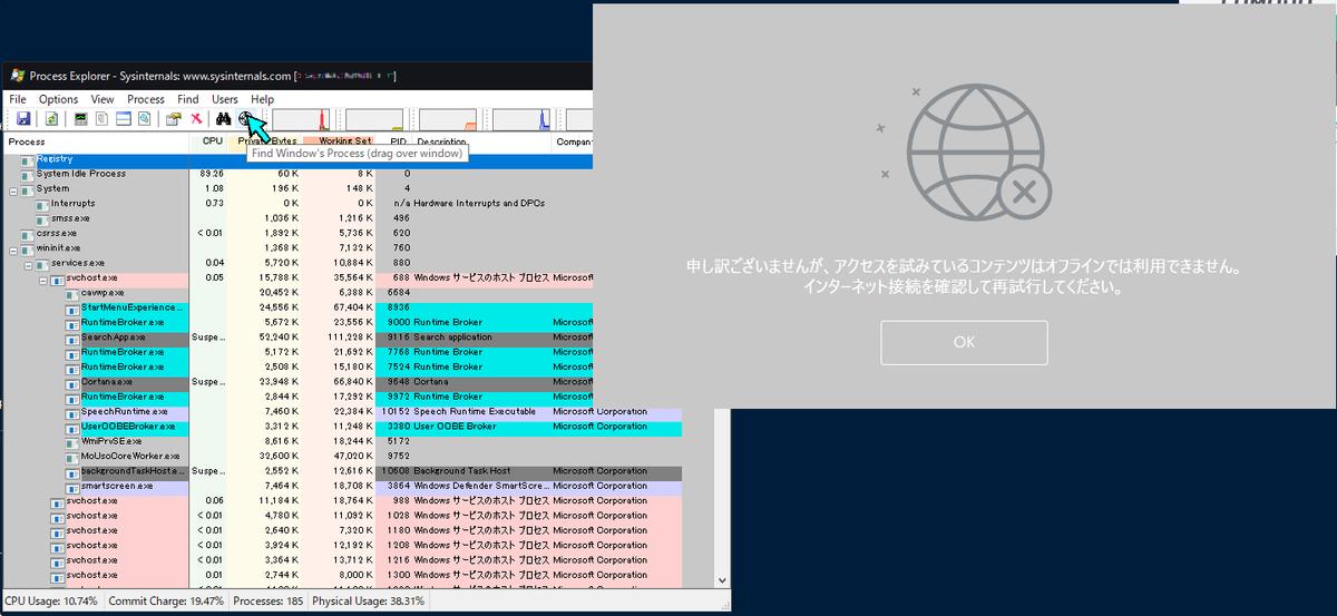 Find Windows's Process