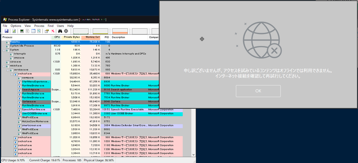 click'n drag 'Find Windows's Process' to target window