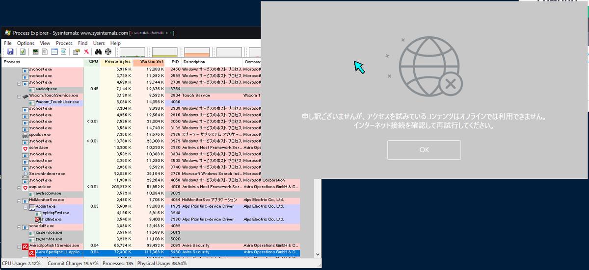 drop 'Find Windows's Process' to target window