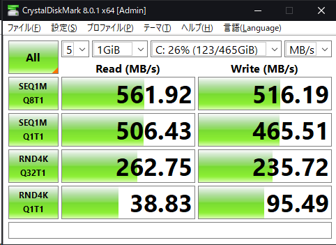 CT500MX500SSD1_ON_DELL_T5810