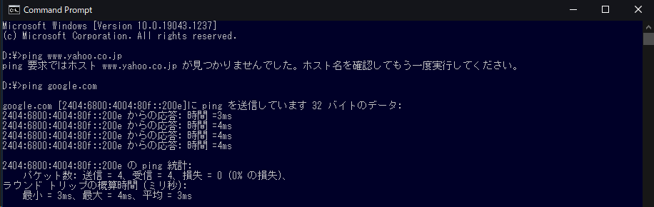 20210918_001_cannot_ping