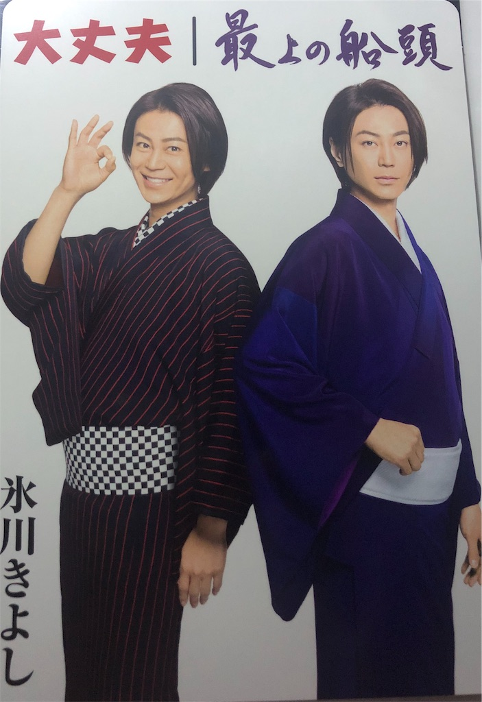 f:id:ki-kochan:20190424004636j:image