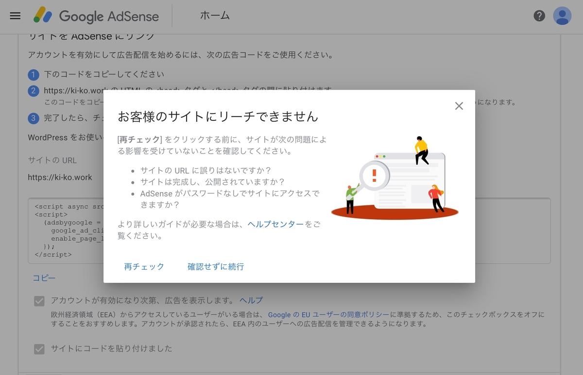 f:id:ki-kochan:20190511141612j:plain