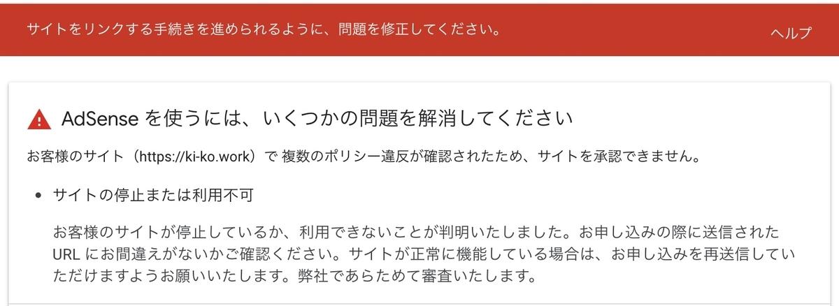 f:id:ki-kochan:20190511220004j:plain