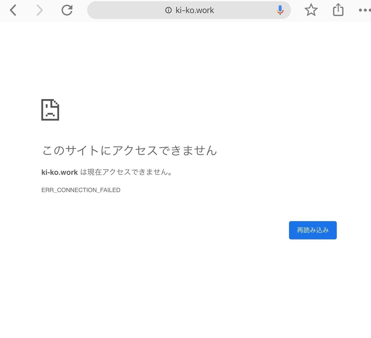 f:id:ki-kochan:20190518135806j:plain