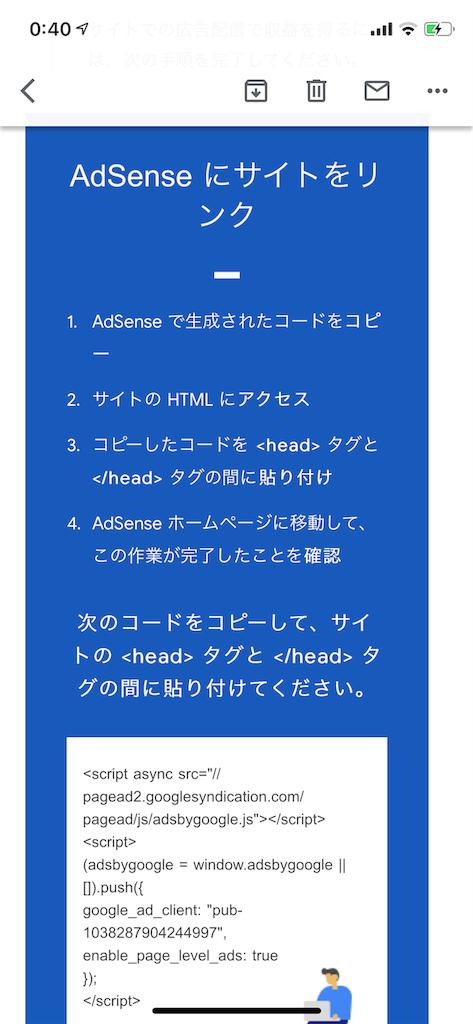f:id:ki-kochan:20190530063935p:image