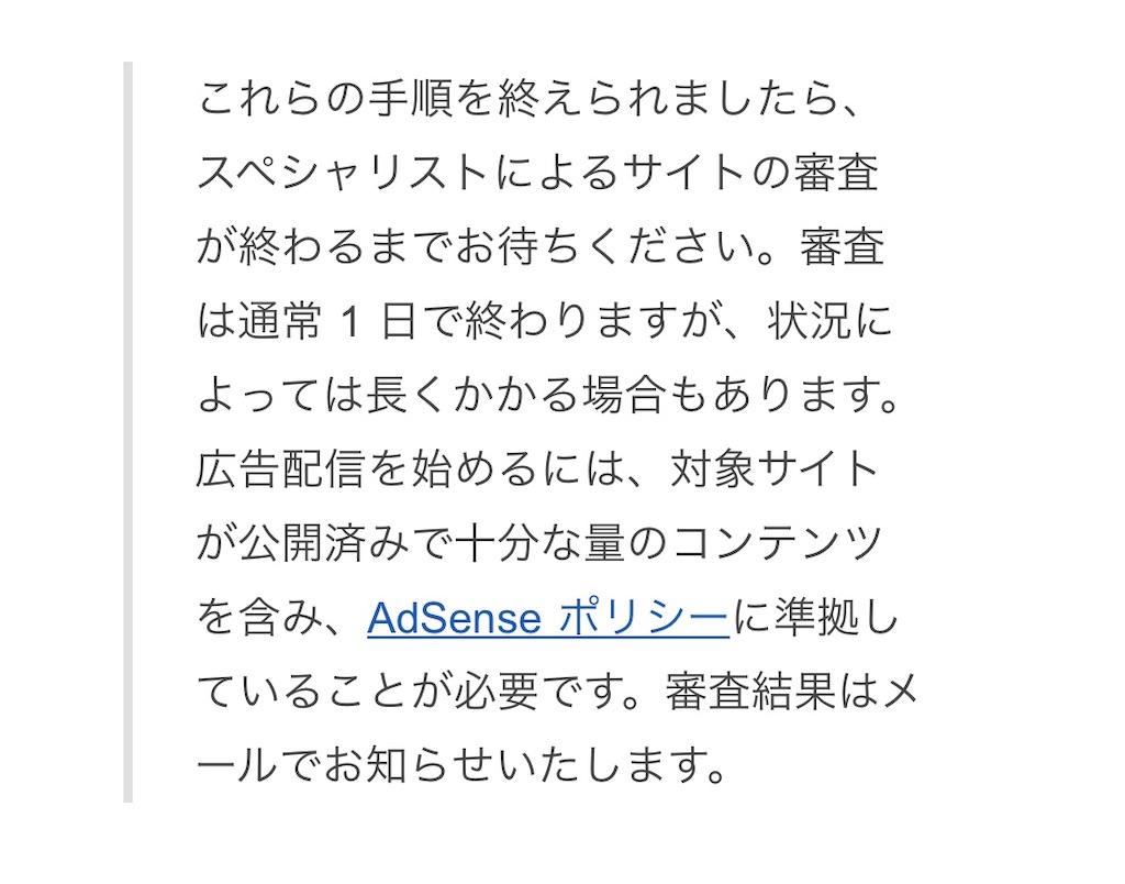 f:id:ki-kochan:20190530074254j:image