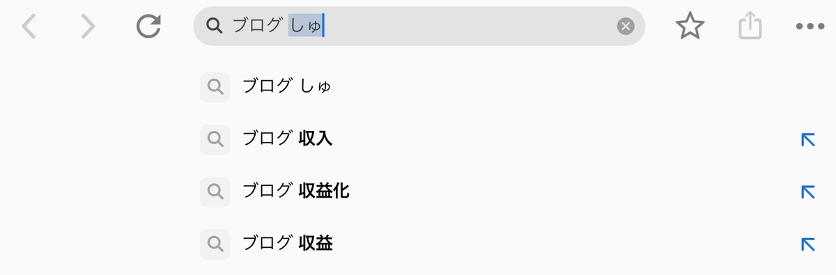f:id:ki-kochan:20190628210438j:plain