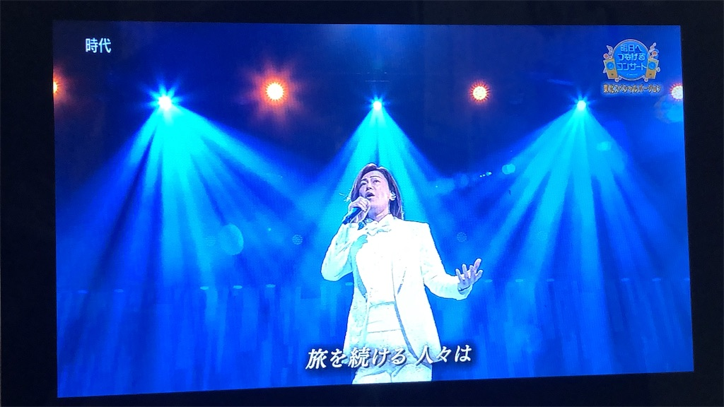 f:id:ki-kochan:20190804153122j:image